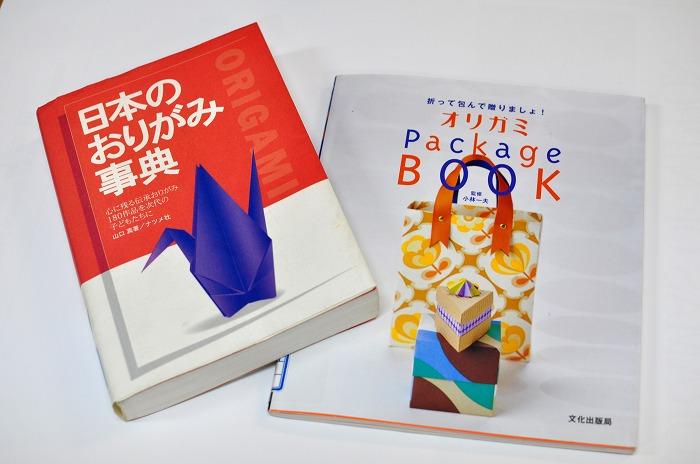 折り紙の 折り紙の本 : sanyo.ed.jp