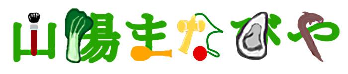 manabiya_logo