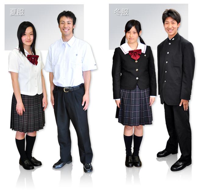 広島山陽学園山陽高等学校制服画像