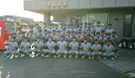 九州遠征 (硬式野球部)
