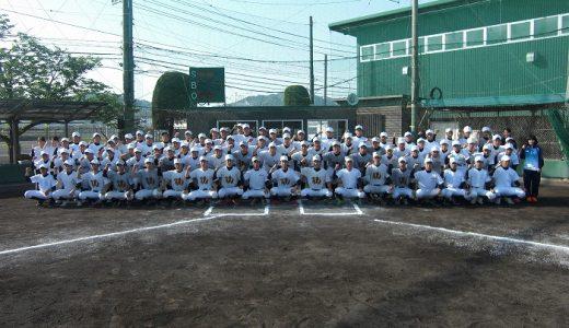 平成30年度 広島西地区1年生大会 (硬式野球部)