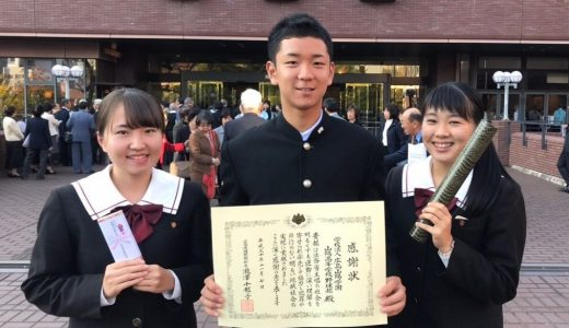 平成30年度 広島県厚生保護功労者顕彰式 (硬式野球部)