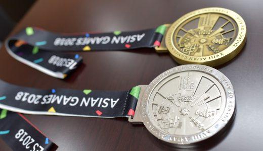 アジア大会銀メダリスト、母校に凱旋