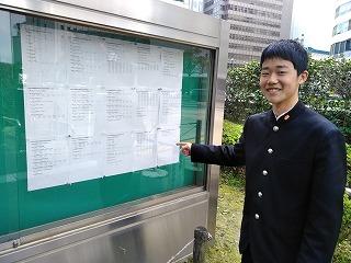 国家資格 技能検定 「機械検査作業」3級初の合格!!