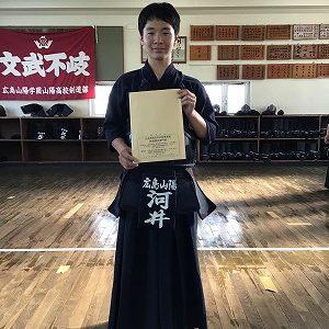 剣道部2年生 河井優輝君 中国大会出場権獲得