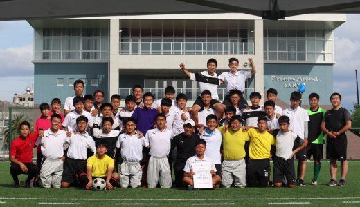 男子サッカー部、広島県総体第3位
