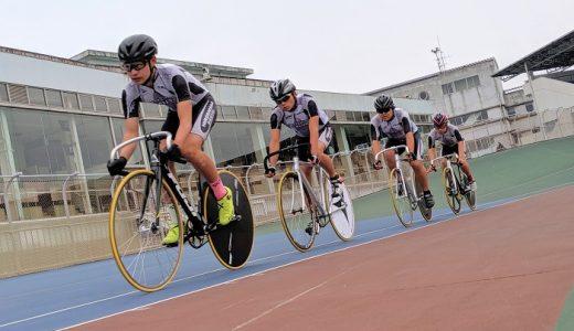 自転車競技部の県総体