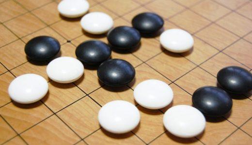 心を震わす囲碁ストーリー:「ヒカルの碁」から「星空のカラス」へ