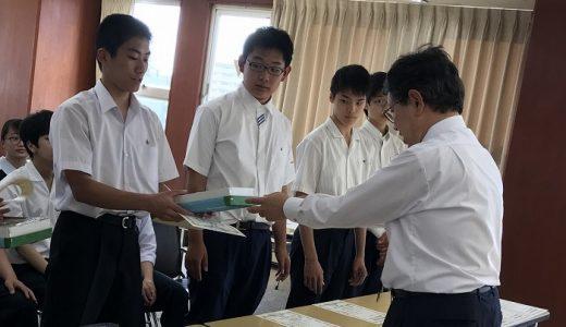 第43回全国高等学校囲碁選手権大会 広島県大会