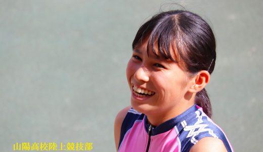 第28回中国高等学校新人陸上競技対校選手権大会