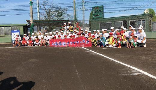 Tボール教室in山陽フェスティバル(硬式野球部)