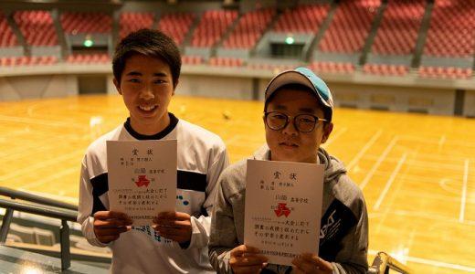 広島地区インドア5位(ソフトテニス)