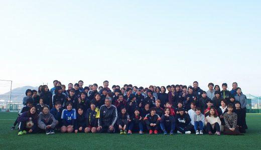 女子サッカー部初蹴り2020