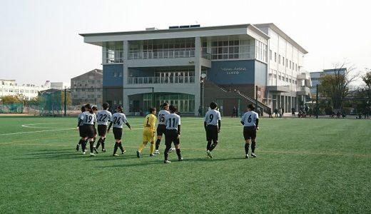 第36回フジタ杯女子サッカー大会始まる。