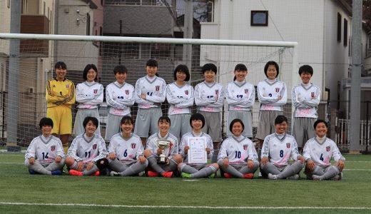 女子サッカー新人大会、初優勝!