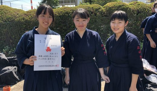 令和二年度 広島地区新人剣道大会 女子入賞!!!