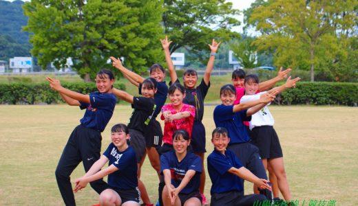 第70回広島県高校対抗陸上選手権大会