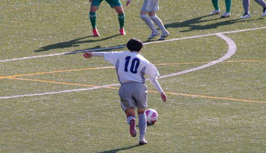 高校女子サッカー選手権大会、中国大会出場決定