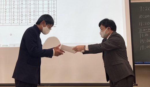 広島県囲碁高校選手権大会、初優勝!