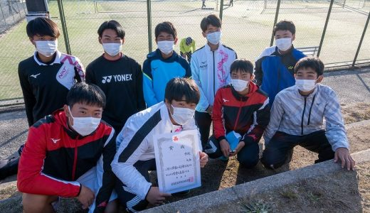 広島県新人 団体戦 第5位(ソフトテニス)