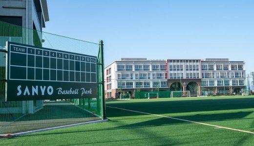 硬式野球部、新しいスコアボード設置