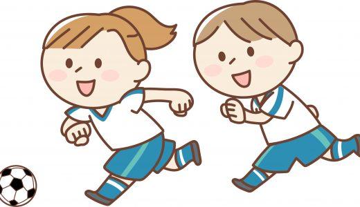 緊急事態宣言中の女子サッカー教室の活動を休止します