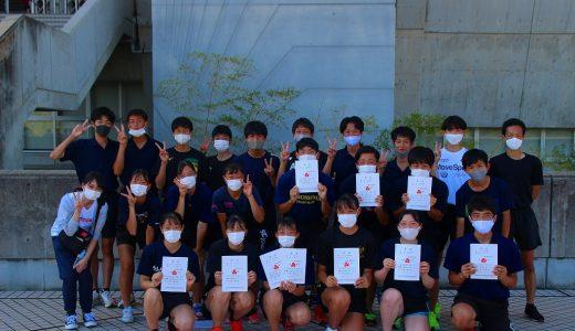 第69回広島地区高校夏季陸上競技選手権大会