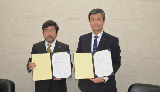 広島女学院大学と高大連携協定締結