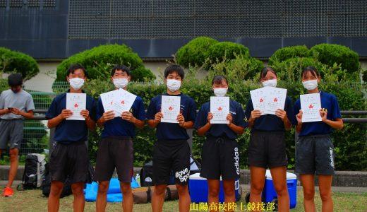 第47回広島地区高等学校新人陸上競技選手権大会