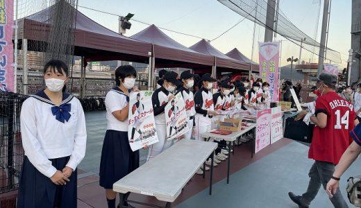 「野球女子応援!カープ観戦イベント」に参加しました(硬式野球部(女子))